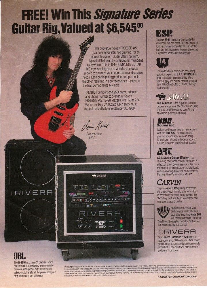 1988 Music Advert