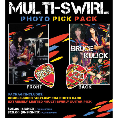 MULTI-SWIRL PHOTO PICK PACK